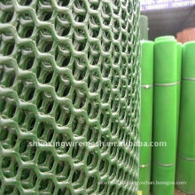 High Quality Plastic feed net