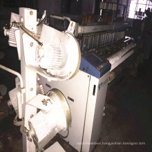 Second-Hand Toyota710 Dobby Shedding Air Jet Weaving Machine