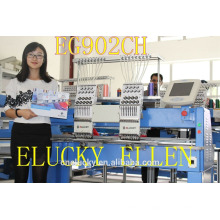 2015ELUCKY 2 heads Embroidery Machine for Cap/T-Shirt/Flat Embroidery