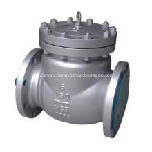 Поворотный обратный клапан из литой стали