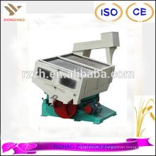 Machine de battage au riz paddy à gravité MGCZ