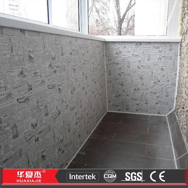 Отделка балконов ламинированными панелями.