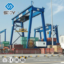RMG Port Container Crane for sale, Crane Manufacturing Expert Products