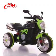 Мотоцикл сертификат CE пропуска для 4 лет детей/Синтай в yimei велосипед/ребенок электрический игрушка