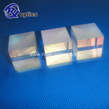 450-650nm 5mm Polarizing Cube Beam Splitter