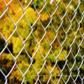 Ограждение для ограждения цепи для приватной зоны