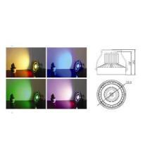 RGB light underwater use 50W-120W
