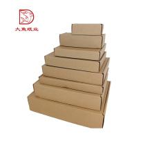 Différents types imprimé boîte en carton chemise vêtements boîte d'emballage