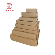 Different types printed paperboard shirt clothing packaging box