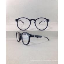 2016 Мягкая, легкая, большая рамка, модные очки для чтения стиля (P01105)