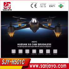 Hubsan X4 H501C Brushless Drone RC Quadcopter RTF 2.4GHz With 1080P HD Camera GPS Altitude Hold Mode SJY-Hubsan H501C