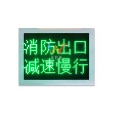 Affichage de guidage du trafic à LED City Smart