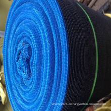 Landwirtschaft Sun Shade Netting / Schatten Tuch