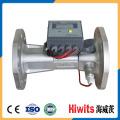Medidores de flujo ultrasónicos remotos de montaje en pared de alto rendimiento Fabricante