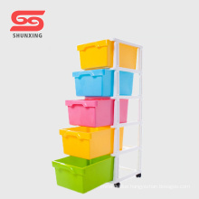 shunxing plastic PP baby clothes drawer with wheel