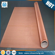 ultra fine High conductivity rfid protection copperwoven wire mesh fabric