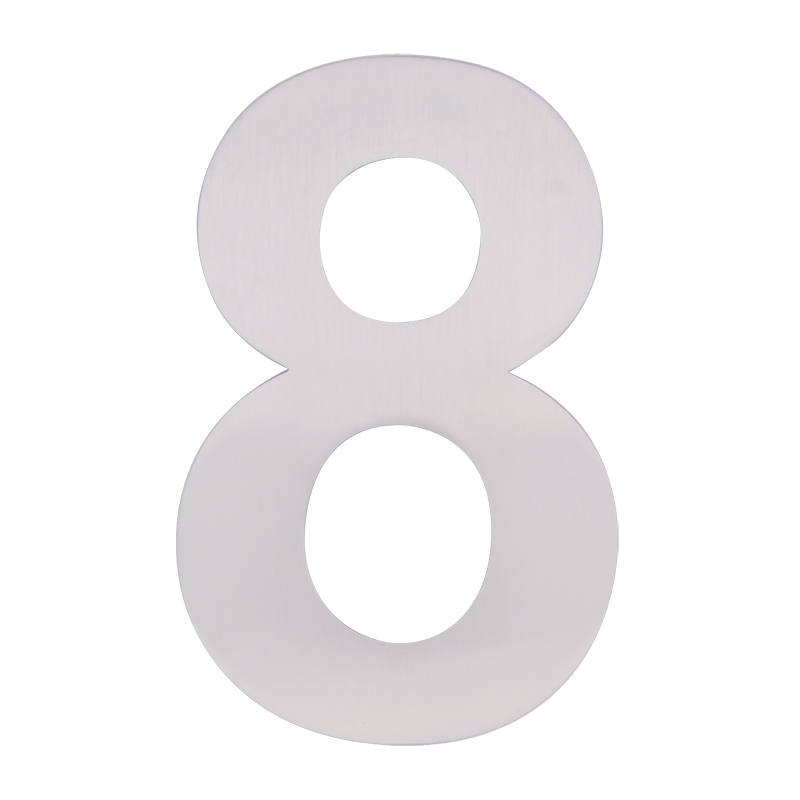 Hardware House Number