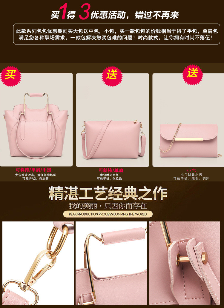 lady hand bags L13012 (3)