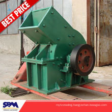 Vietnam used coal hammer mill for rock phosphate