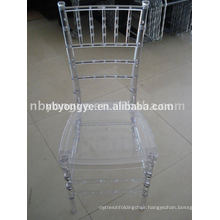 clear chivari chair