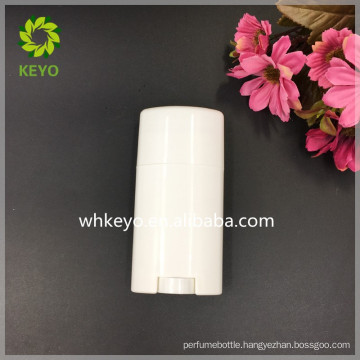 70g Hot sale high quality white colored empty cosmetic packing deodorant stick container