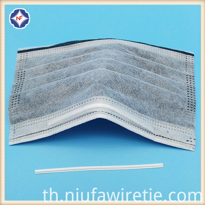 Pp Single Core Nose Wire Roll