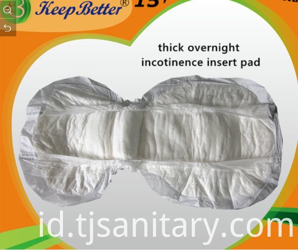 8 shape adult diaper