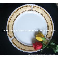 """10.5 """"Dinner Plate"""