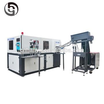 Máquina de moldeo por soplado de inyección de mascota / máquina de soplado botella de mascota / máquina de moldeo de botella