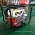agricultural equipment 168F 5.5HP gasoline engine water pump/2inch Gasoline water pump