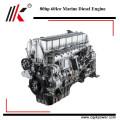 Motor de barco eléctrico de calidad original de 80 hp en venta motores marinos intraborda