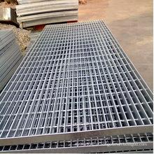 Grating de aço soldado usado para degraus de escada e piso de vários