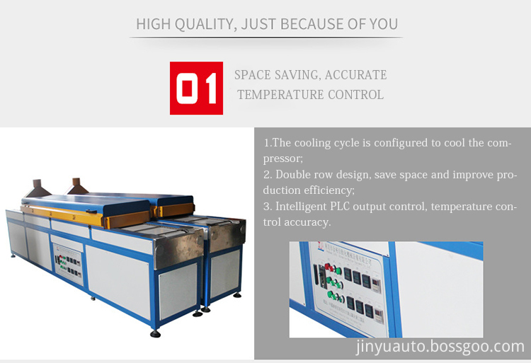 nfrared heaters oven 1