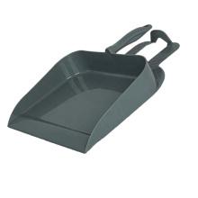 Step-On Dust Pan X-Large (Black/Gray/Beige)