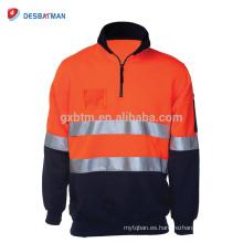 Polo de seguridad reflectante naranja de alta visibilidad