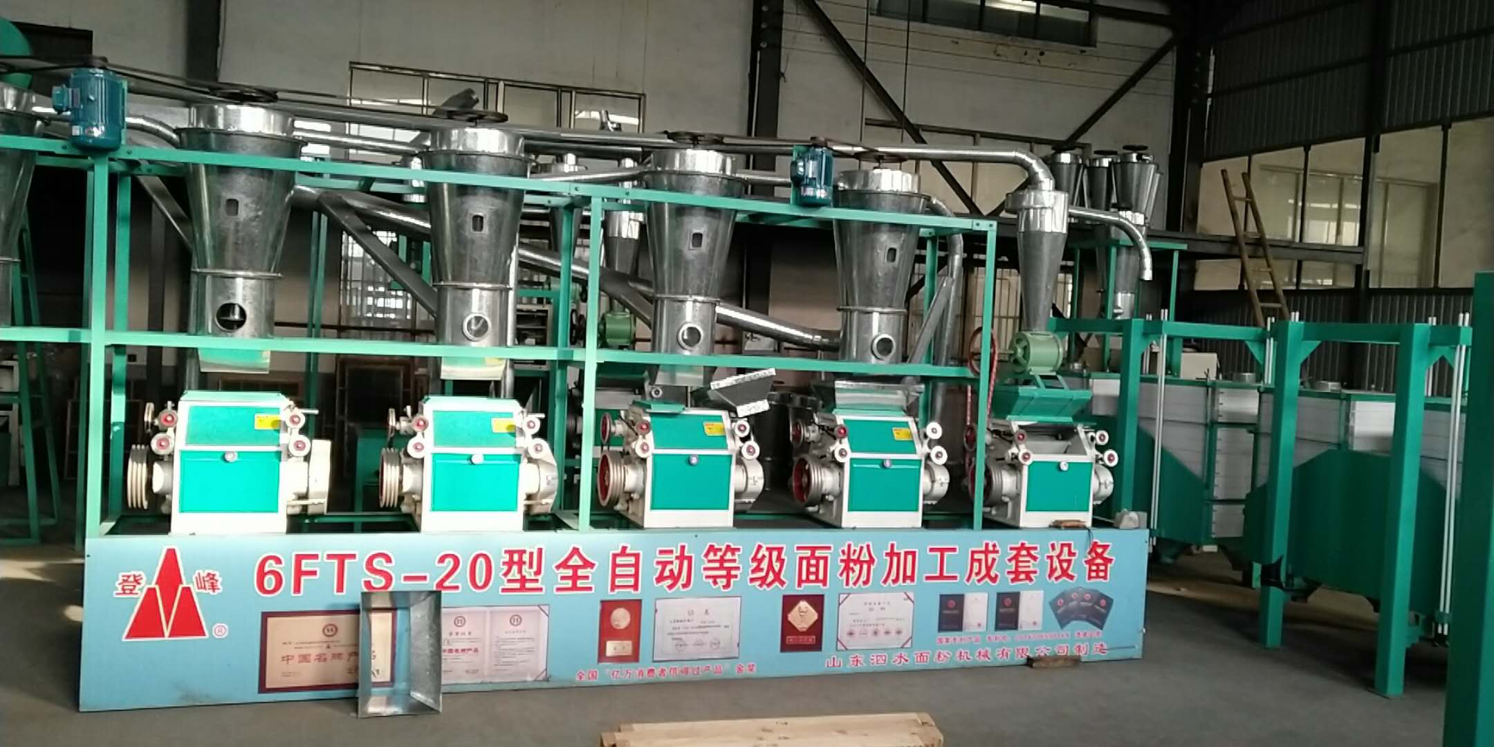 6FTDP-20 flour machine