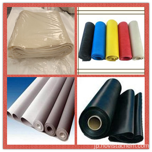 Chlorinated Polyethylene Rubber Sheet