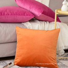 Colored Velvet Decorative Square Pillow Cases