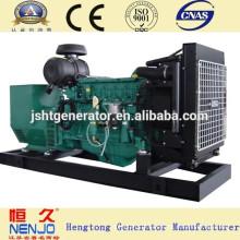 ¡GRAN VENTA! Proveedor del generador del penta diesel de 200KW / 250KVA VOLVO TAD734GE