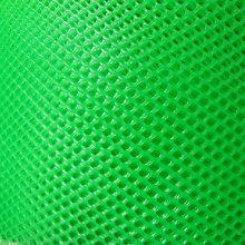 Ширина Вес 300 г и 1,2 м Пластиковые сетки