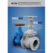 Z41h-16c Más ligero de acero de carbono gost válvula de compuerta elástica Z41H-16C hecho en China