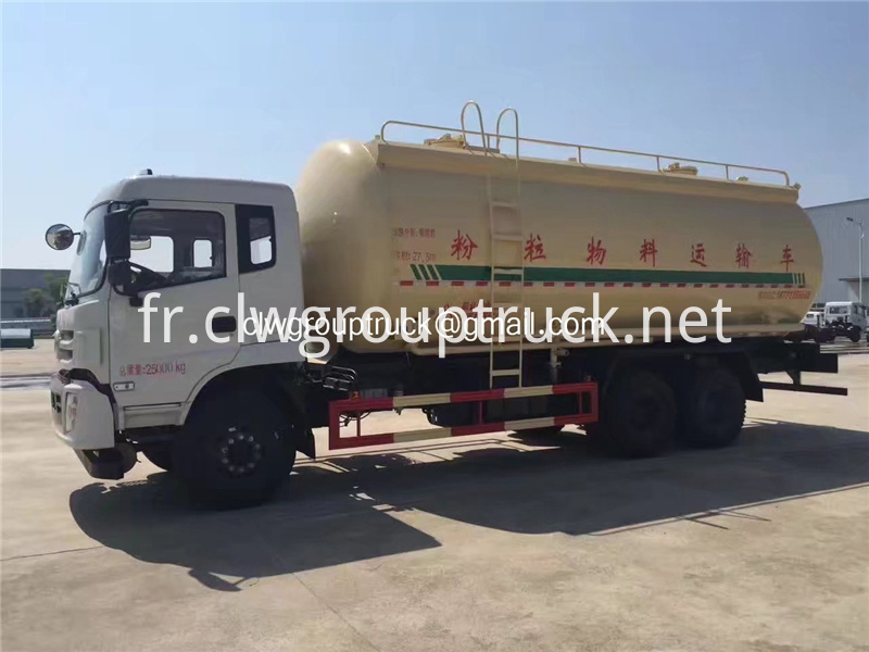 Powder Carrier 2
