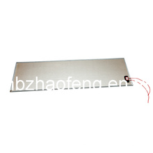 Mica Heating Film (ZF-014)