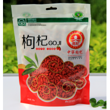 2017 New Crop Tried Goji Berry 500