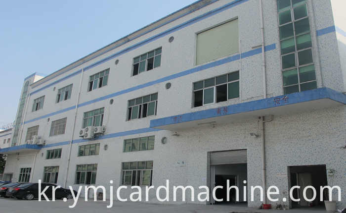 Smart Card Machine Factory