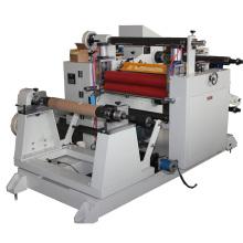 Автоматическая машина для резки продольной резки для бумаги
