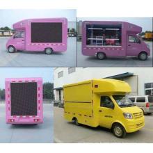 Camión de comida rápida del carro de comida móvil 4 * 2 en la calle camión de comida de la hamburguesa de China / calle camión de comida móvil / comida rápida camión de cocina