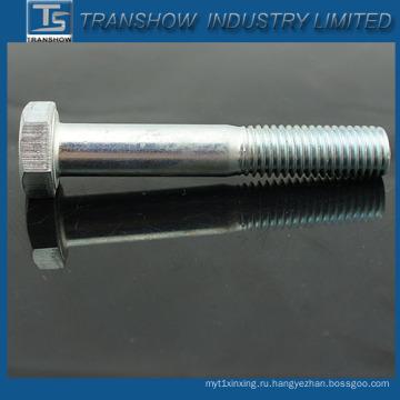 Частично резьбовые DIN931 шестигранный болт (M4-M48)