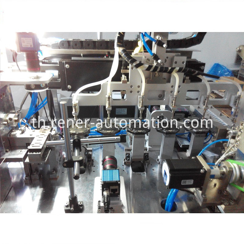 Product Packaging Machine