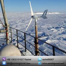Sistema de generador de turbina 300W viento pequeño para el barco (MINI 3 300W)